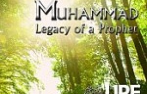 """Muhammed: Legacy of a Prophet"" Documentary Review"