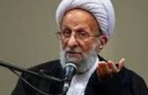 Mohammad-Taqi Mesbah-Yazdi & Conservative Islamic Political Thought