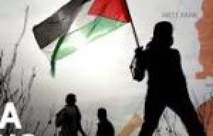 """Gaza Strip border crisis"" Video Response"