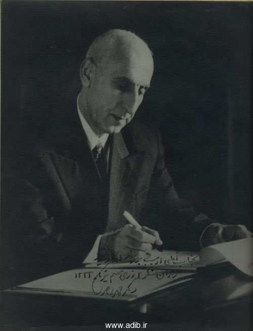 Mohammed Mossadegh sought to establish an independent and democratic Iran during his two years as prime minister, but was removed from power by a CIA-backed coup in 1953.