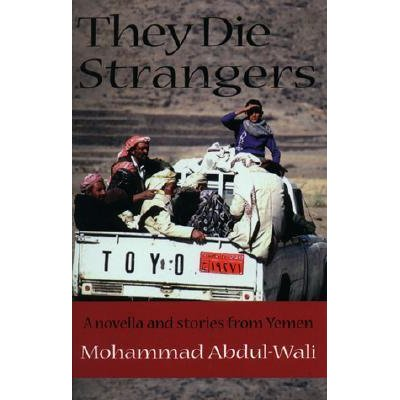 """They Die Strangers"" Book Analysis"