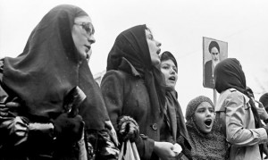 """Iran: Women and the Islamic Revolution"" Documentary Review"