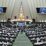 The Iranian Parliament passed a bill softening legal punishments related to drug possession and trafficking.