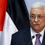 Mahmoud Abbas is the current President of Palestine and was first elected in 2005.