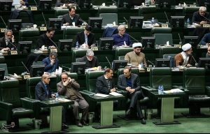 Iranian Parliament Passes Sweeping Anti-Israel Legislation
